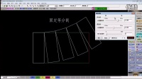 ET服装CAD打版视频教程-纸样打版教程大全.16节