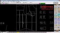 ET服装CAD打版视频教程-纸样打版教程大全.19节