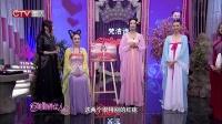 美丽俏佳人 重庆卫视  2015 武媚娘御用造型师来了 150309 武媚娘御用造型师来袭