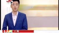 上海:假广告最大罚单:佳洁士PS美白效果被罚603万 150310