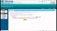 商品防伪码在线查询系统源码