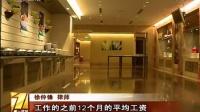 视频: 深圳钱柜被收购,员工要求经济补偿