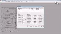ET服装打版CAD视频教程-38