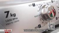 """北京:中消协——""""TCL""""""""海尔""""等滚筒洗衣机漂洗结果较差[都市晚高峰]"""