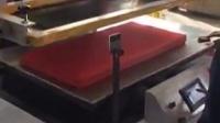 丝珂瑞丝印机无纺布平面丝网印刷机丝网印刷设备厂家