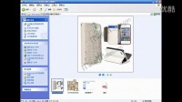 [PS]孔老师Adobe Photoshop CS6抠图教程16集宣介绍!ps抠图教程抠图教程全集