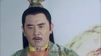 隋唐英雄之薛刚反唐 34