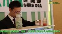 双木林硅藻泥产品功能实验