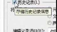 2015.3.10晚7点墨香老师PS基础《PS软件界面认识》录像:白雪