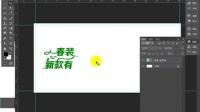 [PS]photoshop基础入门视频教程ps平面设计教程-女装赠券
