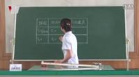 《初中物理力学实验视频(3):测量物体运动的平均速度》