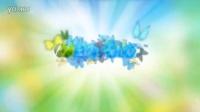AE模板 阳光明媚自然生态环境蝴蝶飞过展示标志动画片头演绎