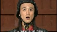 大汉天子 第二部 03