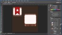创优翼:UI视频-ui设计培训哪家好-木质盒子