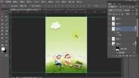 [PS]photoshop基础入门视频教程ps平面设计教程-开学啦海报