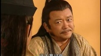 大汉天子 第二部 09