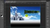 [PS]ps平面设计教程photoshop基础入门视频教程-CBD海报地产