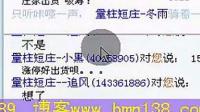 量柱短庄PK马云20150115端庄园上传_标清