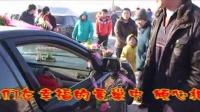 视频: 龙海制作·内蒙古·呼伦贝尔·02农村结婚视频·QQ2909954262