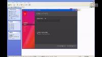 [Ai]Adobe Illustrator CS5从入门到精通第1课-AI CS5的安装与启动