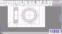 AutoCAD2015视频教程55.特殊形状视口
