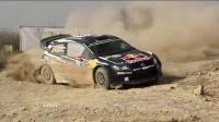 #2015世界汽车拉力锦标赛(WRC)#2015WRC世界拉力锦标赛墨西哥站集锦-精华: