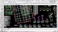 【建筑圈】03基础结构平面布置图(一)