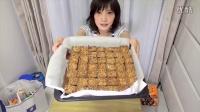 【大食い】做了巨大的巧克力饼干!【木下ゆうか】