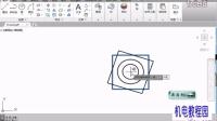 AutoCAD2015视频教程65.绘制向视图