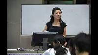 《林黛玉进贾府》第七届语文报杯全国中青年教师课堂教学大赛