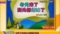 云南娱乐:轻松时刻 纵贯线 150312 轻松时刻
