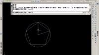 46CAD绘制特殊圆
