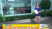 点名事件:南昌市最大一起出卖人体器官案一审宣判