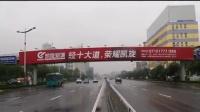 济南经十路景观照明改造规划设计说明