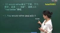 大学英语口语演讲稿 洪恩幼儿英语 bt