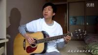 知秋吉他弹唱《一生所爱》(玩易活动2014年终总决赛)