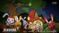 欢快小动物儿童节目表_50_0438