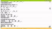 日语常用句子