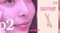"【ETUDE HOUSE伊蒂之屋】""Beauty A to Z化妆教程""❤遮瑕痘痘"