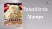 玉玉手造-阿胶固元膏、芒果、榴莲千层蛋糕、榴莲酥