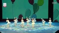 """2014""""星概念中国最美舞蹈""""《小小萤火虫》"""