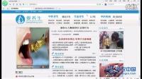 爱养生中医健康文章类信息网 DEDECMS织梦网站源码