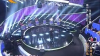 中华好诗词 第一 季 年度总决赛