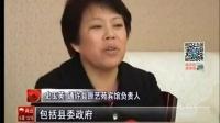 河南通许县政府部门打白条120万吃垮大饭店