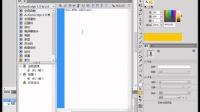 Flash实例01链接打开exe文件