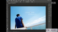 [PS]Photoshop cs6官方基础入门到精通教程 第41课 涂抹工具