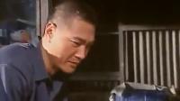香港电影-  张家辉 黄秋生  走投有路(粤