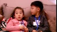 视频: 恒大名都迎新春少儿象棋邀请赛3.29播出时间宣传片