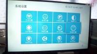TiUi6.0系统 尚客市场重置方法