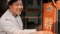 笑死人~~看说唱歌手是如何买煎饼果子,哈哈哈哈哈